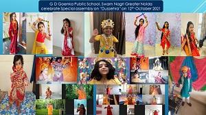 जी डी गोयंका पब्लिक स्कूल में मनाया गया ऑन लाइन दशहरा का पर्व|